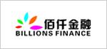 佰仟金融公司