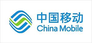 中国移动软件开发