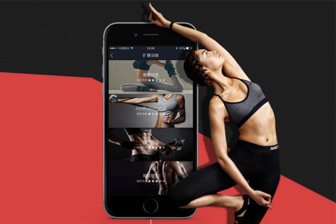 运动app开发,健身app开发,运动健身app解决方案