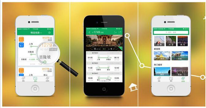 马蜂窝旅游网站开发自由行app应用软件