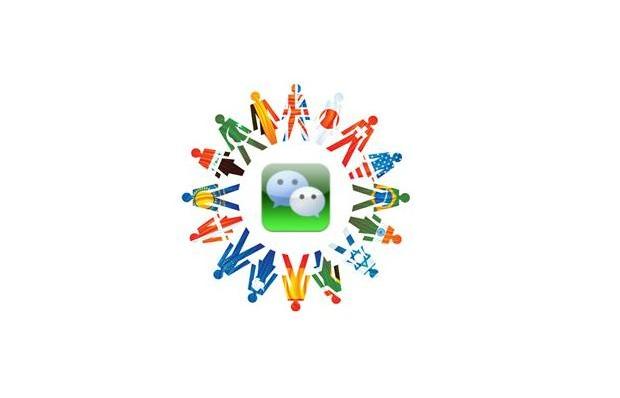 """腾讯微信手机客户端——你的移动""""对讲机""""-商侣软件"""