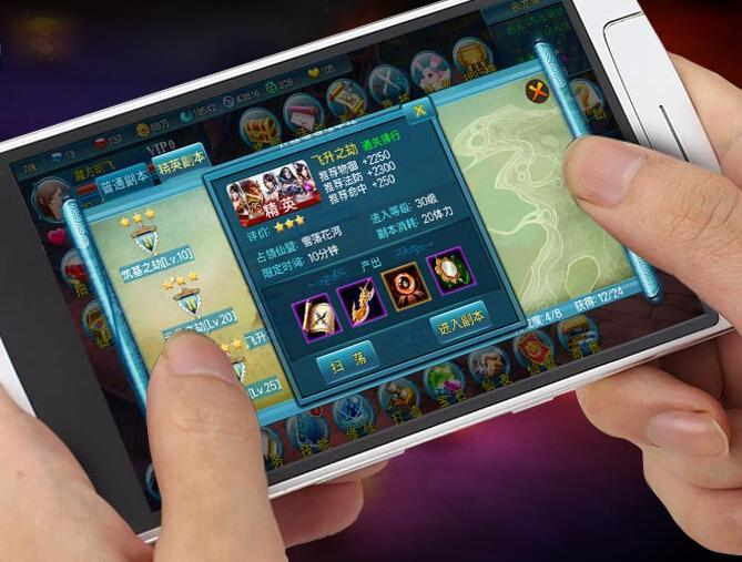开发一个app游戏多少钱