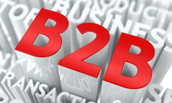B2B电商网站11大关键功能