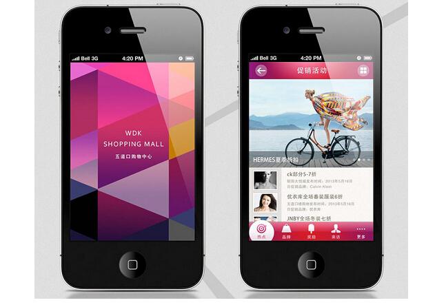 制作免费的手机app客户端有什么好处