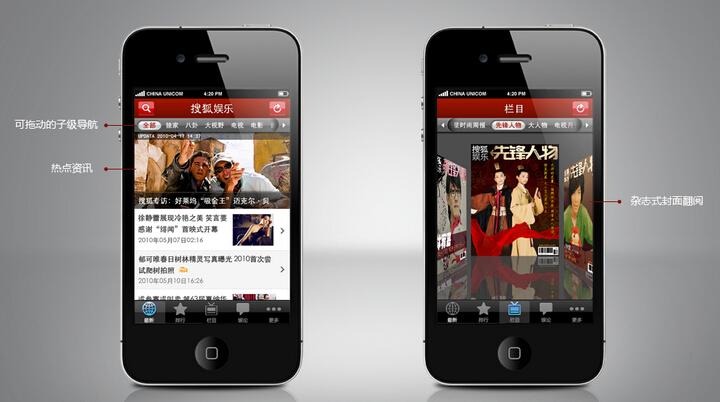 新闻资讯_【摘要】手机新闻资讯app开发的目的就是为移动用户带来新闻世界各地